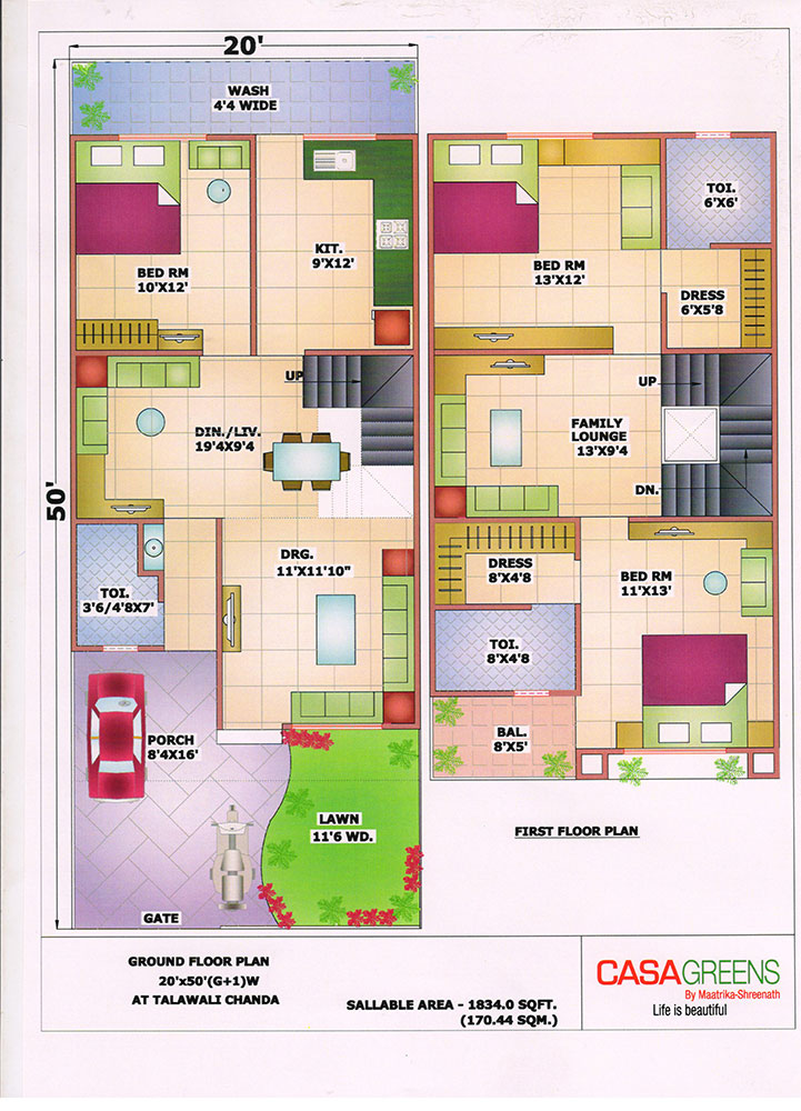 20 x 50 house floor plans designs wood floors for Home design 6 x 20