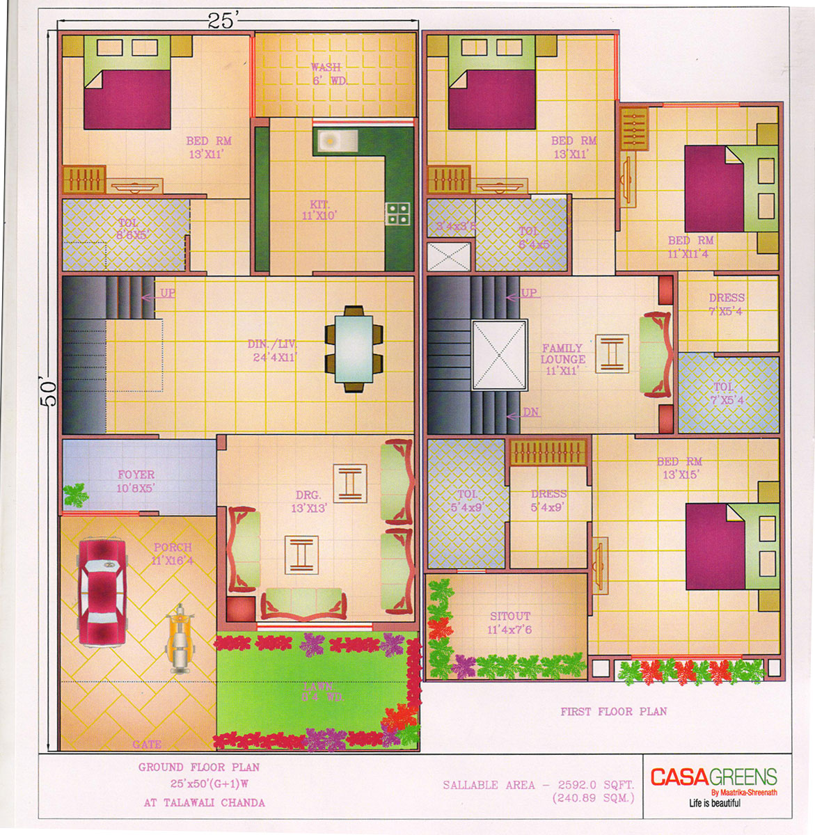 Small House Plans House Design Floor Plan House Map Home